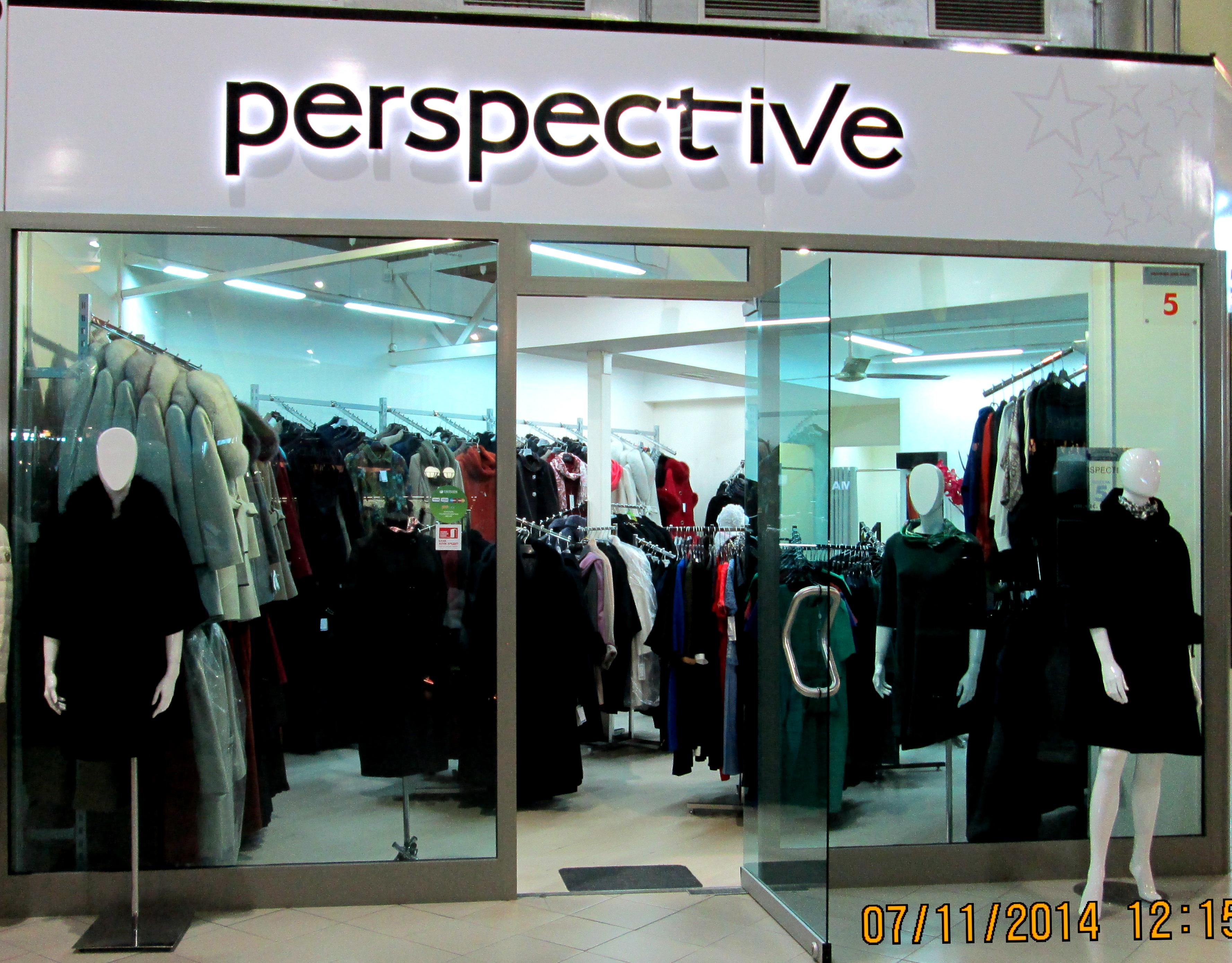 Одежда Perspective