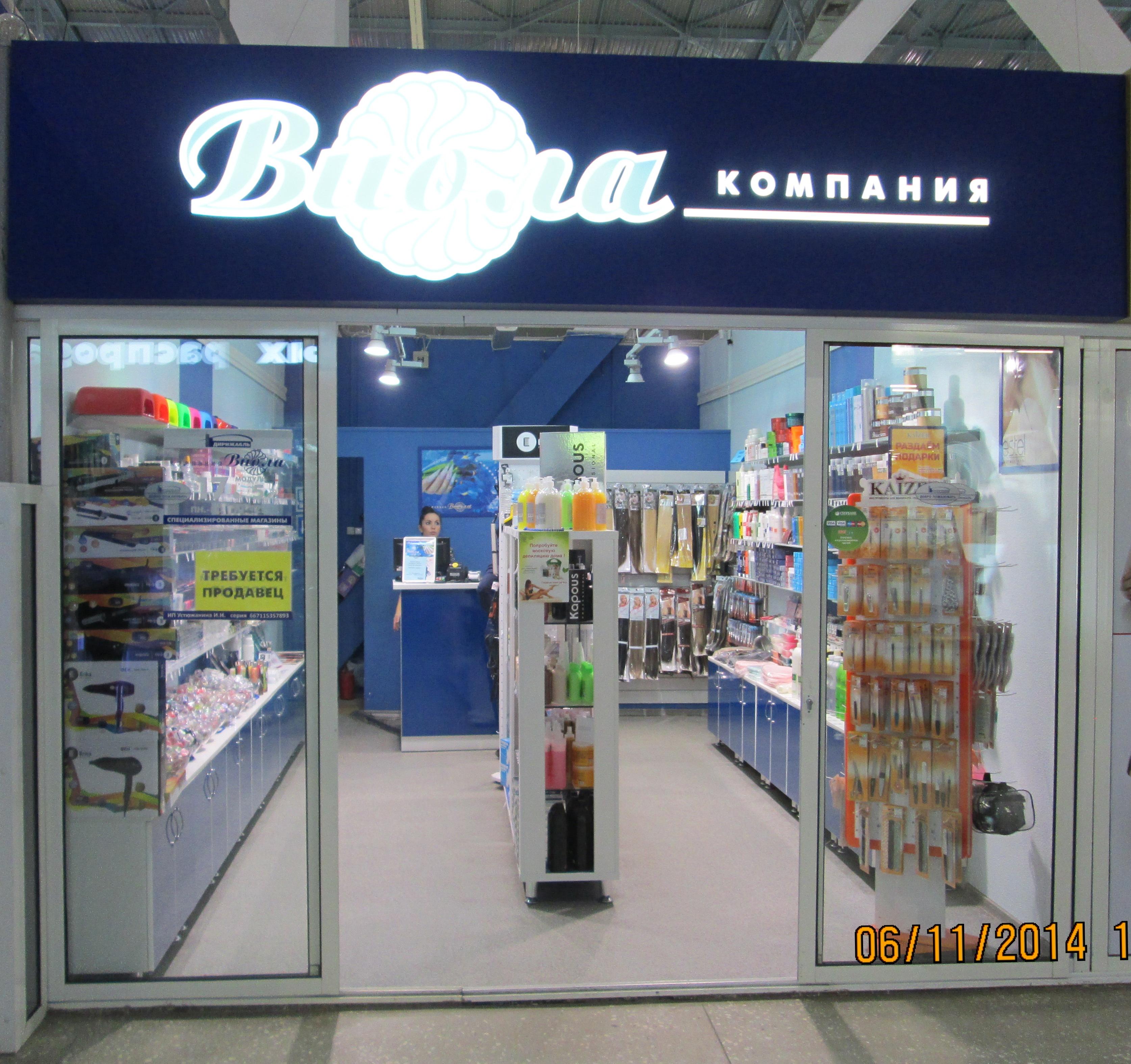 Аптека в тц дирижабль 104
